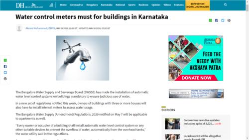 water-meters-mandatory